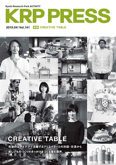 特集:CREATIVE TABLE