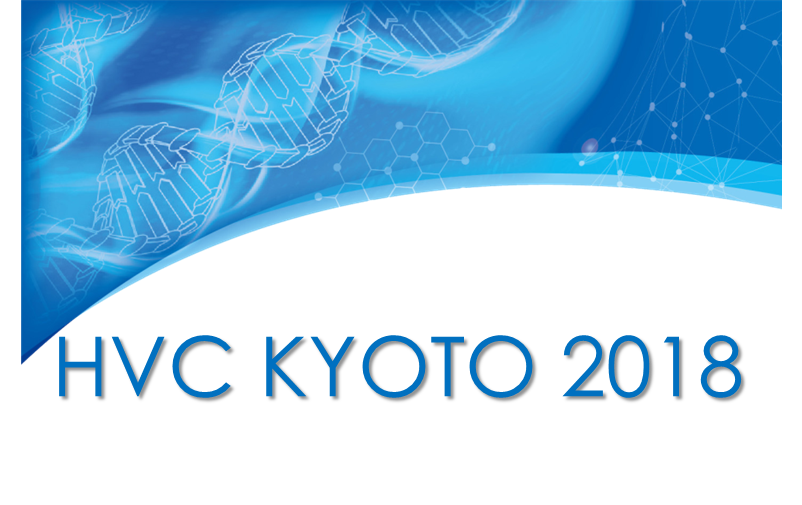 HVC KYOTO 2018 (Healthcare Venture Conference KYOTO 2018) will be held on July 3rd 2018!