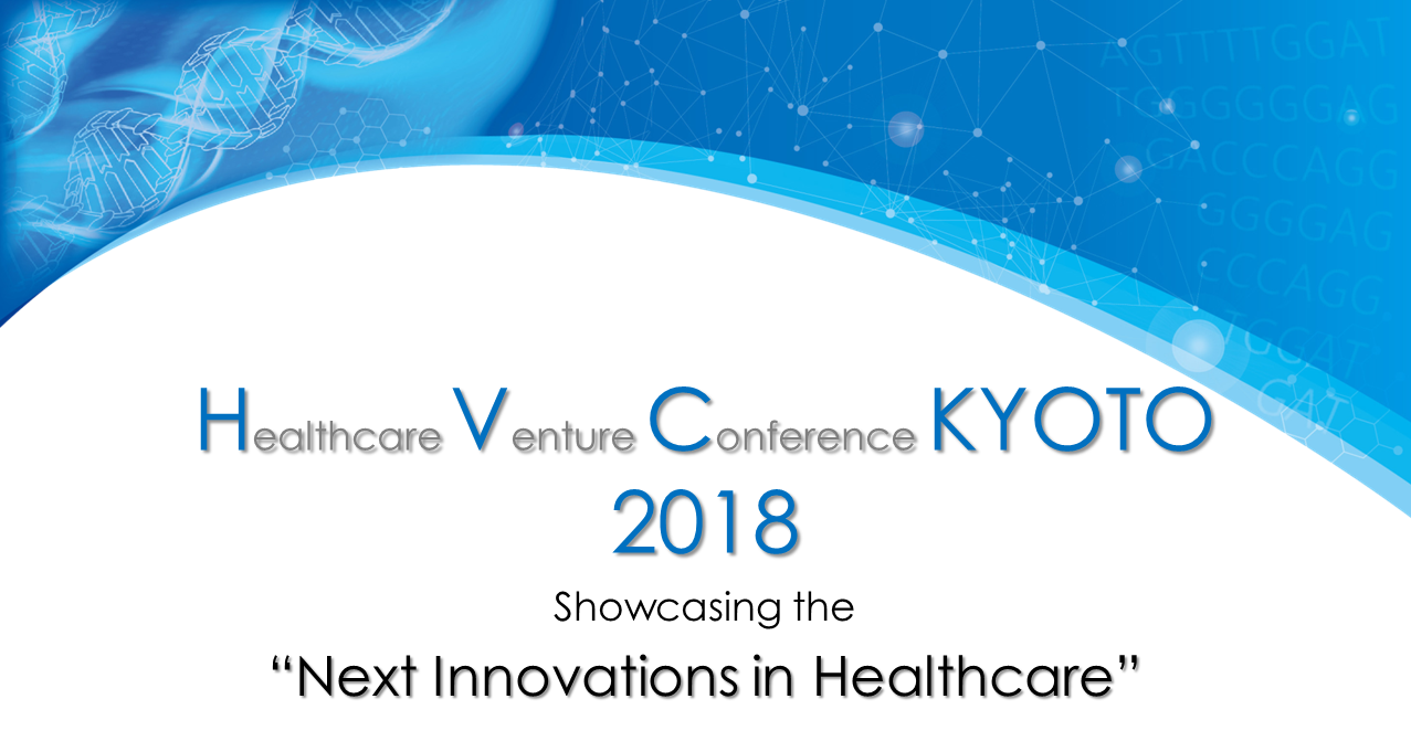 21 Innovative Pitch Presenters at HVC KYOTO 2018!