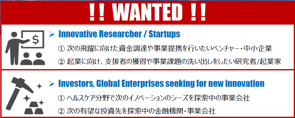 WANTED!! Presenters&Partners for HVC KYOTO 2019! (July 1st.)