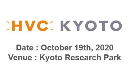 HVC2020ロゴ2.jpg