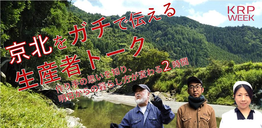 cover_keihoku.png