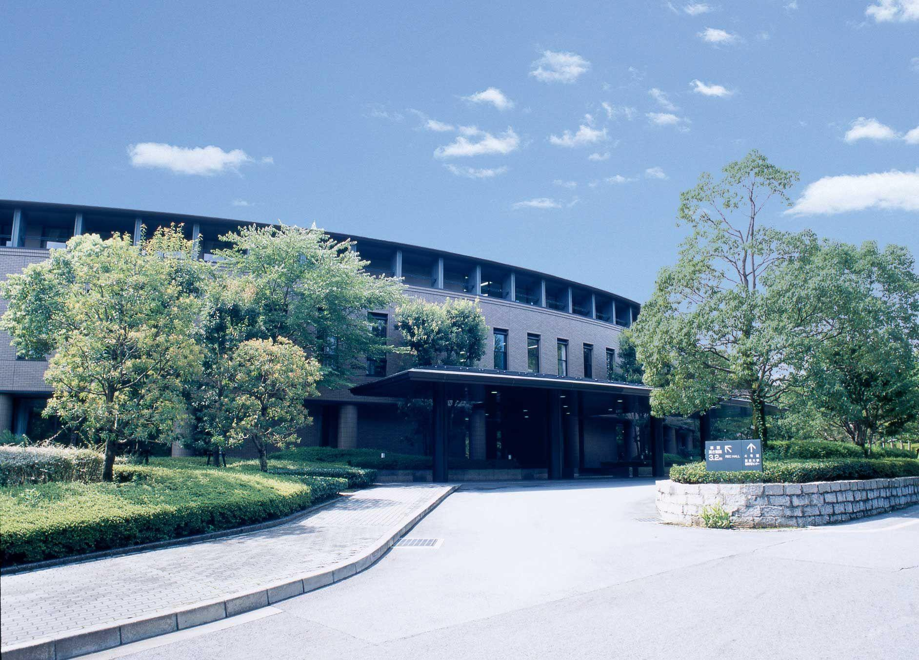 龍谷 大学